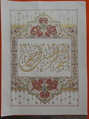Islamic Hadia Kalma Work Hand Written Golden Colour Work Rare Collectible Im373