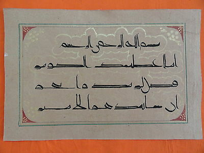 Islamic Hadia Kalma Work On Paper Calligraphy Hand Written Golden Work Im196