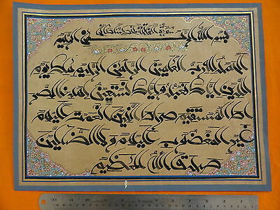 Islamic Hadia Calligraphy Kalma Work Hand Written Golden Colour Work Rare Im471