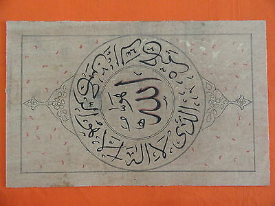 Islamic Hadia Kalma Work On Paper Calligraphy Hand Written Golden Work Im190