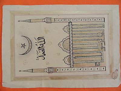 Islamic Arabic Kalma Calligraphy Figure Art Paper Painting Golden Work Im187