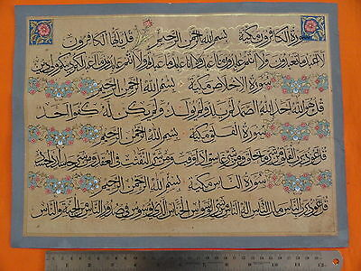 Islamic Hadia Calligraphy Kalma Work Hand Written Golden Colour Work Rare Im467