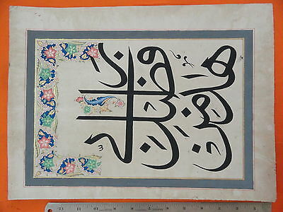 Islamic Hadia Calligraphy Kalma Work Hand Written Golden Colour Work Rare Im473