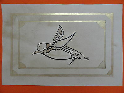 Islamic Arabic Kalma Calligraphy Figure Art Painting Golden Work Rare Im166