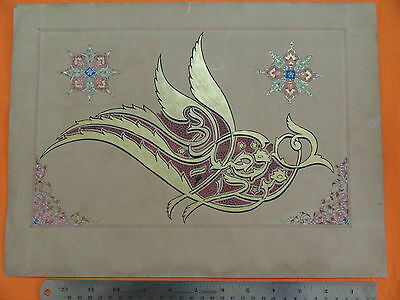 Islamic Hadia Calligraphy Kalma Work Hand Written Golden Colour Work Rare Im476