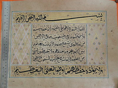 Islamic Hadia Kalma Work On Paper Calligraphy Hand Written Golden Work Im259