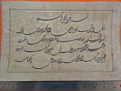 Islamic Hadia Kalma Work On Paper Calligraphy Hand Written Golden Work Im297