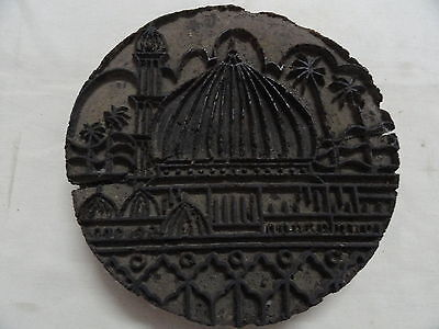 Islamic Antique Mecca Madina Hand Carved Wooden Textile Printing Stamp W750