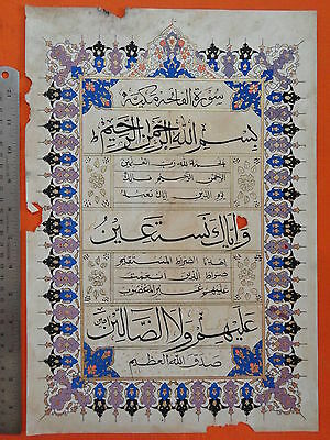 Islamic Hadia Kalma Work Hand Written Golden Colour Work Rare Im362