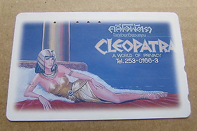 Cleopatra Egypt Related On Used Phonecard From Japan