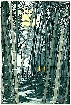 Kasamatsu Shiro JAPANESE Woodblock Print SHIN HANGA - Bamboo Shoka no Take
