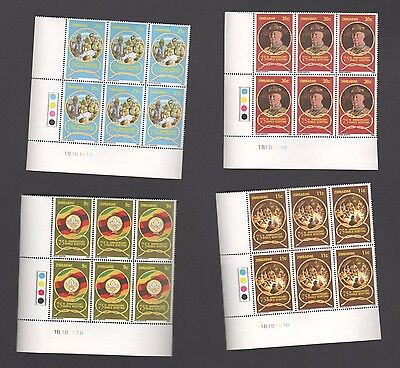ZIMBABWE 1982 75th Anniv BOY SCOUTS Lord Baden Powell  1B BLOCKS MNH