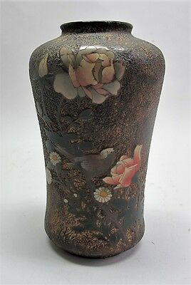 "Fine & Large 9"" Antique JAPANESE MEIJI-ERA TOTAI Cloisonne Vase  c. 1890"