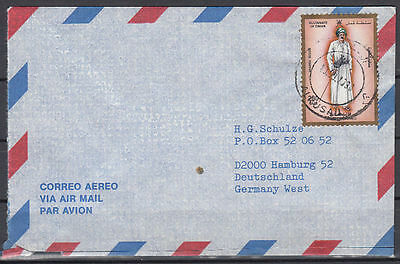 1990 Oman Cover AL RUSAIL to Germany, Men's Costumes [cm789]