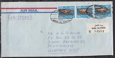 1990 Oman R-Cover MINA AL FAHAL to Germany, Marine Life [cm791]