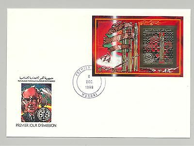Comoros 1988 Rotary, Chess 1v Gold Imperf Deluxe S/S on FDC