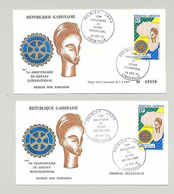 Gabon 1979 Rotary, Mapos 1v on 2 Different FDC's