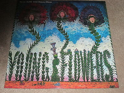 Young Flowers - Blomsterpistolen -  Psych - New