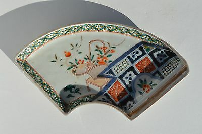Fine Antique Japanese Hand Painted Porcelain Condiment Plate/tray Lazy Susan
