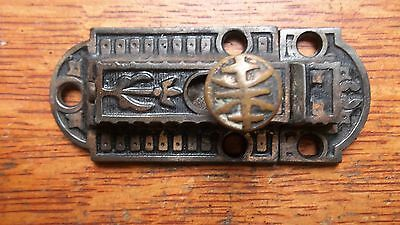 Antique Fancy Victorian Iron & Brass Cabinet Latch c1885