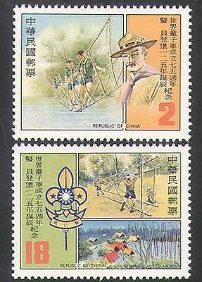 China (Taiwan) 1982 Baden-Powell/Scouts/Scouting/Leisure/Youth 2v set (n36178)