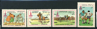 16-11-05021 - Afghanistan 1980 Mi.  1236-1239 MNH 100% Olympic games