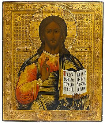 Russian Icon: Christ Pantocrator
