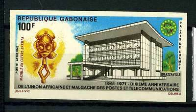 16-10-05858 - Gabon 1971 Mi.  453 MNH 100% Imperf. UAMPT