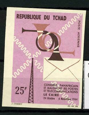 16-10-05859 - Chad 1964 Mi.  124 MNH 100% Imperf. Telecommunication le Caire