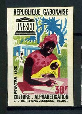 16-10-05705 - Gabon 1966 Mi.  246 MNH 100% Imperf. UNESCO Culture Alphabetisatio