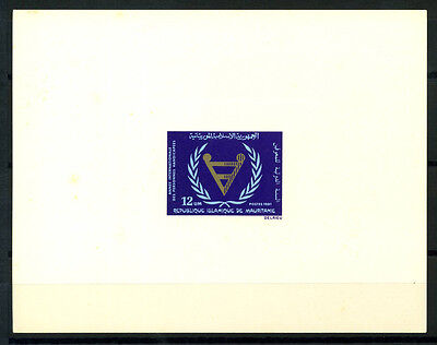 16-10-05487 - Mauritania 1981 Mi.  720 SS 100% Deluxe BL. MNH Handicapees.