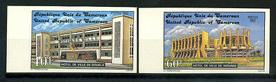 16-10-05466 - Cameroon 1982 Mi.  977-978 MNH 100% Imperf. Hotels.