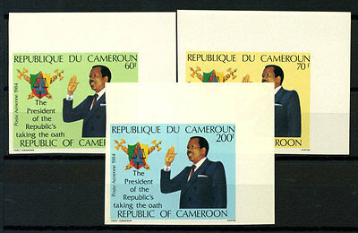 16-10-05468 - Cameroon 1984 Mi.  1050-1052 MNH 100% Imperf. President of Cameroo