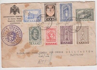 Stamps Greece 1948 on Archbishop Sydney Australia cover Annex of Dodecanese Isl