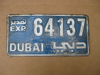 Dubai License Plate Car Rare Export Tag Middle East Bmw Land Rover Mercedes