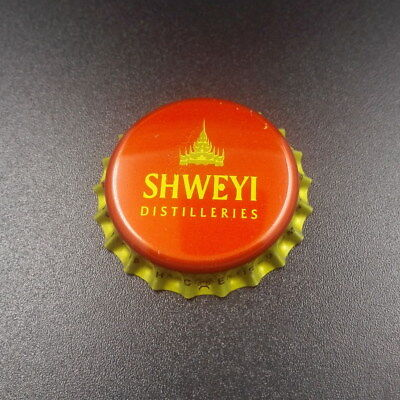 BEER BOTTLE CAPS RARE - FROM CHINA (Unused)#63