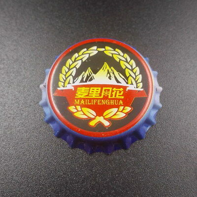 BEER BOTTLE CAPS RARE - FROM CHINA (Unused)#68