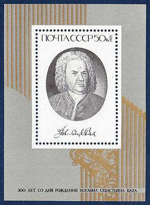 Russia 1985 J.S.Bach - Composer Sc.5346 s/s MNH