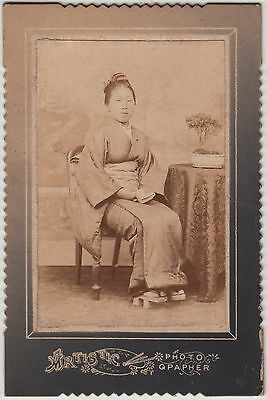Antique Photo / Young Woman in Kimono / Japanese / c. 1910