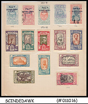 ETHIOPIA - 1917 Selected CLASSIC stamps - 15V