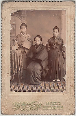 Antique Photo / Mother & Daughters / Japanese / c. 1910