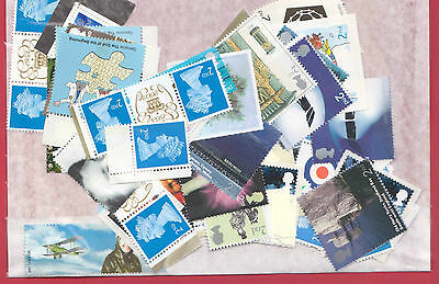 GB Unmounted Mint 75 x 2nd class stamps for post, full gum/self adh. Face £41.25