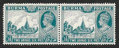 "Burma 1946 2a.6p. Greenish Blue Pair, One with ""Birds over Trees"" Variety"