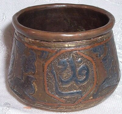 Small Unusual Antique Islamic / Ottoman / Persian Pot Arabic / Bronze hand made