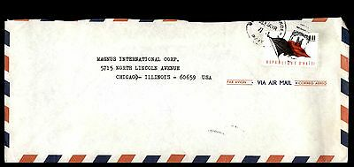 Haiti Single Franked Flag Issue Airmail Cover To Chicago Illinois Usa