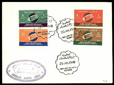 July 25, 1966 Ministry of guidance first-day cover Kuwait