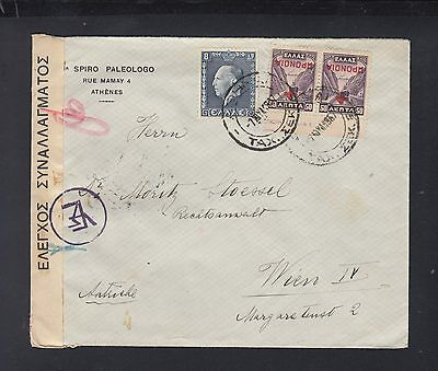 Greece Cover to Austria Inverted Overprints