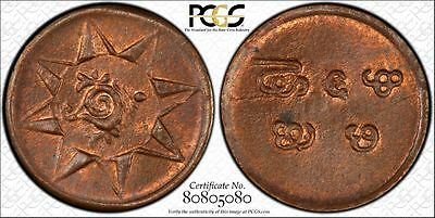 India-Travancore 1 Cash ND(1928-49) MS65 RB PCGS KM#57 FINEST POP 3/0 RED BROWN