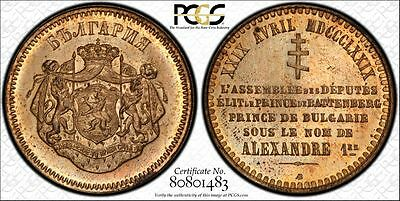 Bulgaria 10 Stotinki 1887 AB MS64 PCGS ESSAI PATTERN Alexander FINEST ONLY RED