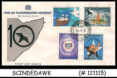 SOMALIA - 1970 10th ANNIVERSARY OF INDEPENDENCE - 4V - FDC